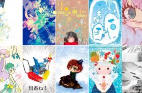 Meets2012冬