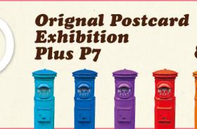 オリジナルポストカード展『+P7』