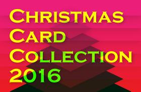 クリスマスカードコレクション2016