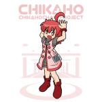 chikaho_chikaho