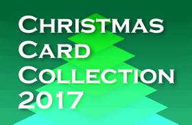 クリスマスカードコレクション2017